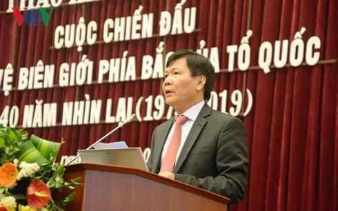 40 years after Northern Border Defense War: Vietnam's legitimate right to defense  - ảnh 2
