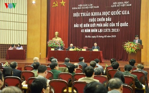 40 years after Northern Border Defense War: Vietnam's legitimate right to defense  - ảnh 1