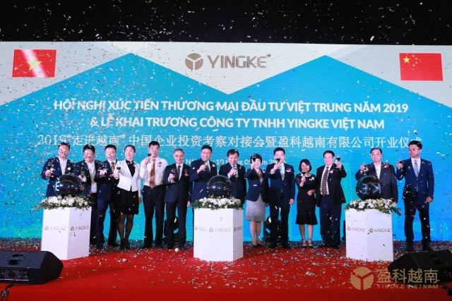 Vietnam, an attractive destination for Chinese investors - ảnh 1