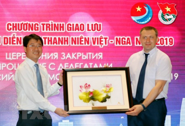 Vietnam-Russia Youth Forum promotes friendship  - ảnh 1