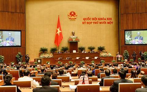 越南国会讨论经济社会情况 - ảnh 1
