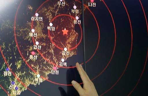 韩国:朝鲜已经进行第五次核试验的可能性很高 - ảnh 1