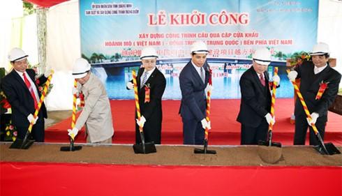 越南横模-中国峒中口岸桥动工仪式   - ảnh 1