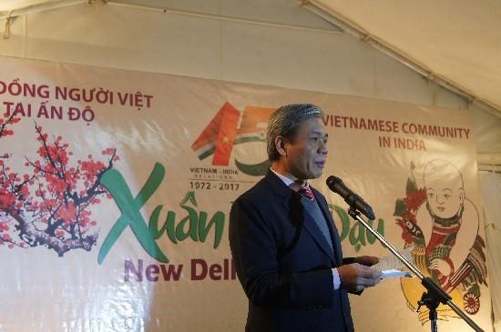 越南驻印度大使馆举行越印建交45周年纪念和迎春活动   - ảnh 1