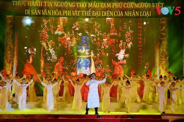 越南三府圣母祭祀信仰获颁人类非物质文化遗产代表作证书 - ảnh 1
