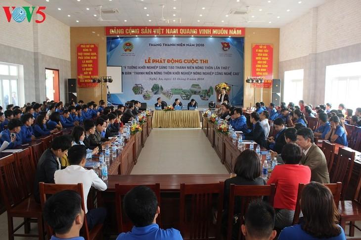 鼓励青年参与发展农村经济 - ảnh 1