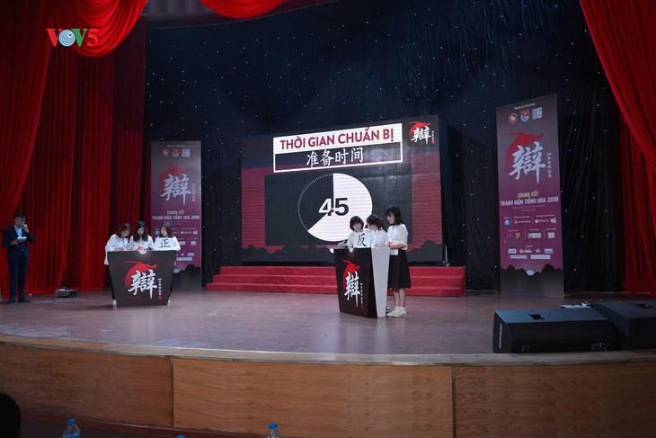 河内外贸大学中文俱乐部——团结就是力量 - ảnh 1