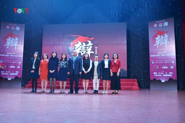 河内外贸大学中文俱乐部——团结就是力量 - ảnh 3