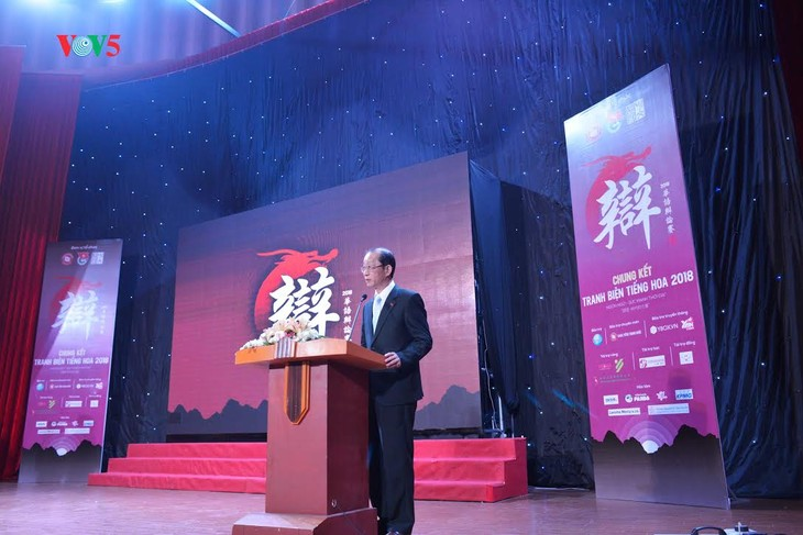 河内外贸大学中文俱乐部——团结就是力量 - ảnh 4