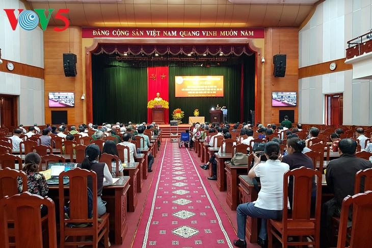 越南橙剂灾难55周年纪念活动在河内举行 - ảnh 1