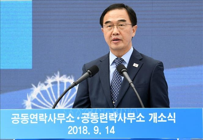韩朝首次联合举行《10•4韩朝共同宣言》纪念活动 - ảnh 1