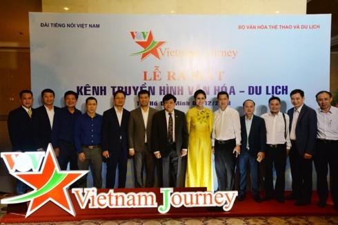 越南之声广播电台的文化旅游专题电视频道问世 - ảnh 1