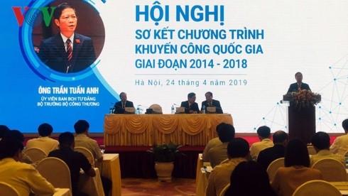 2014年-2018年阶段国家工业促进计划小结会议 - ảnh 1