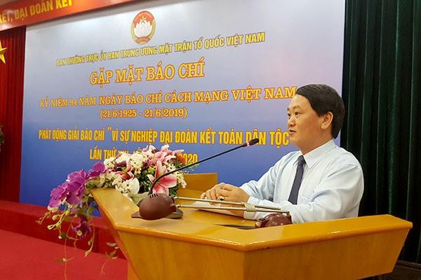 越南革命新闻节94周年纪念活动 - ảnh 1