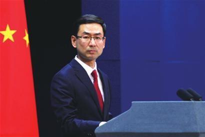 中国要求美国立即停止向台湾出售武器 - ảnh 1