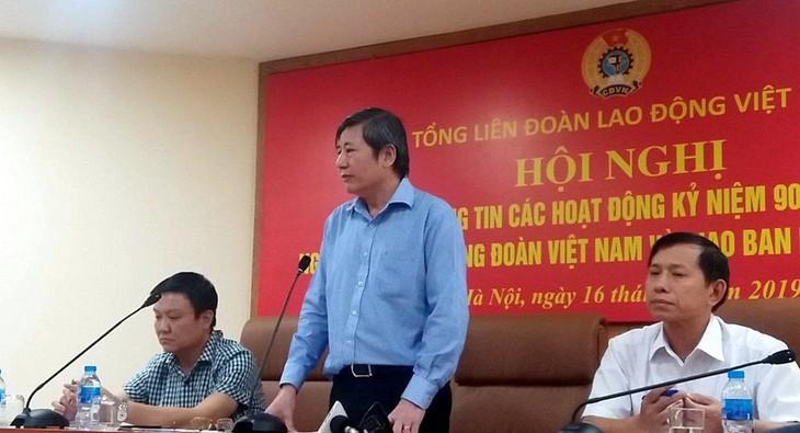 越南工会组织成立90周年纪念活动举行 - ảnh 1