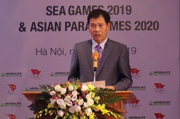 第三十届东南亚运动会和第十届东南亚残疾人运动会:越南体育代表团决心取得最好成绩 - ảnh 1