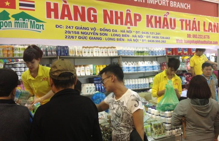งานแสดงสินค้าไทย MADE IN THAILAND OUTLET 2016 - ảnh 8