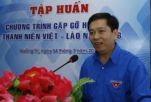 งานพบปะสังสรรค์มิตรภาพเยาวชนเวียดนาม – ลาวปี2016 จะมีขึ้นในเดือนกรกฎาคมนี้   - ảnh 1
