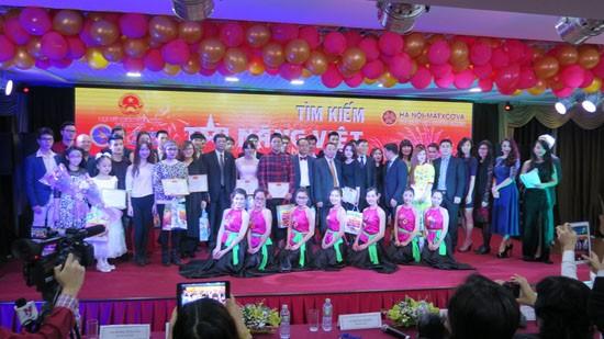 Прошел финал конкурса талантов Вьетнама в России - ảnh 1