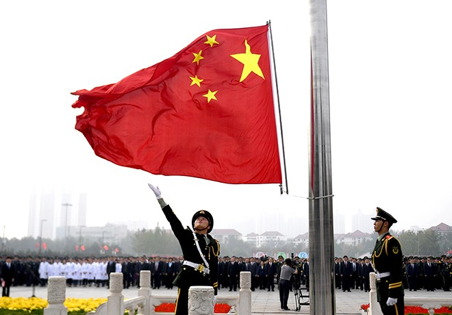 КНР отпраздновал 68-ю годовщину своего образования - ảnh 1