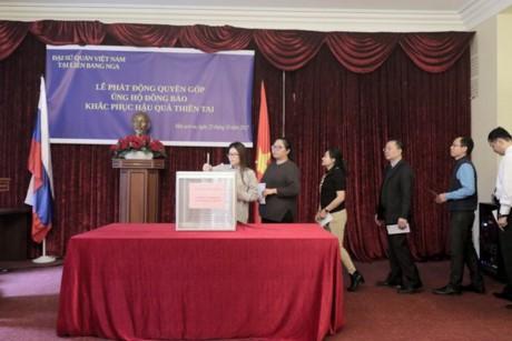 Посольство Вьетнама в России развернуло благотворительную акцию в помощь пострадавшим от наводнений - ảnh 1