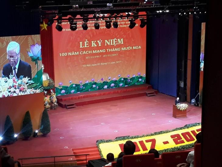 Впечатления от празднования 100-летия Октябрьской революции во Вьетнаме - ảnh 1