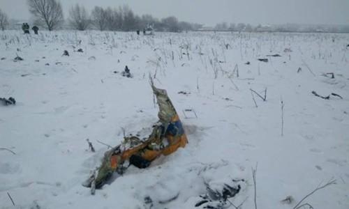В результате крушения Ан-148 в Подмосковье погиб 71 человек - ảnh 1