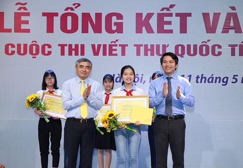 В Ханое награждены победители 47-го Международного конкурса писем UPU  - ảnh 1