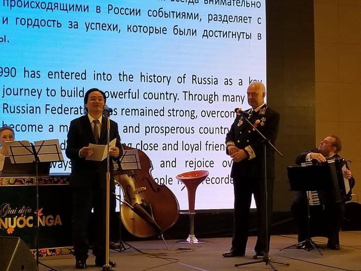 Посольство РФ во Вьетнаме устроило прием по случаю Дня России - ảnh 2