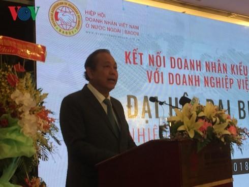 В Хошимине прошла третья конференция Союза вьетнамских предпринимателей, действующих за границей - ảnh 1