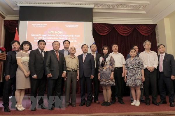 Вьетнамская диаспора в России обновляет свою работу в целях интеграции и развития - ảnh 1