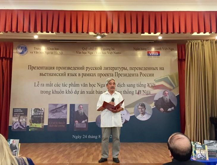 В Ханое состоялась презентация произведений русской литературы, переведенных на вьетнамский язык - ảnh 1