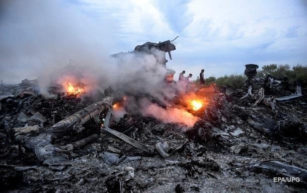 Россия заявила об украинском следе ракеты, сбившей боинг МН17 - ảnh 1