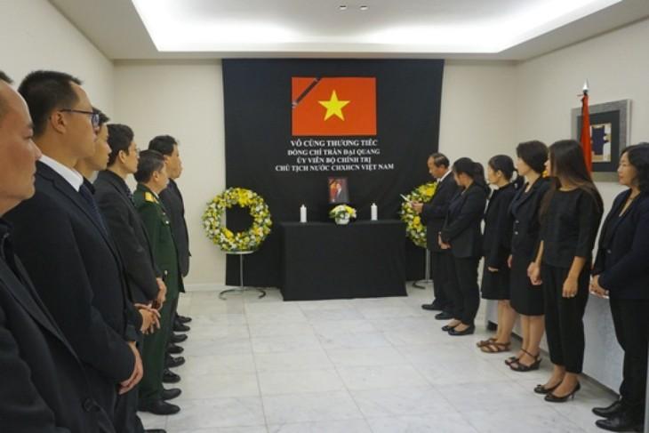 В Испании и Индонезии прошла церемония прощания с президентом Вьетнама Чан Дай Куангом - ảnh 1