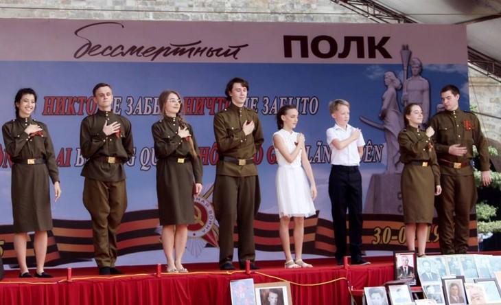 Российскому центру науки и культуры в г.Ханое 15 лет - ảnh 5