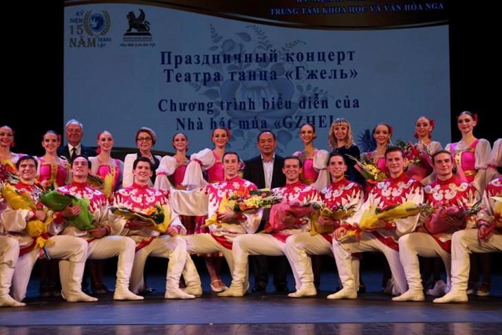 Российскому центру науки и культуры в г.Ханое 15 лет - ảnh 2