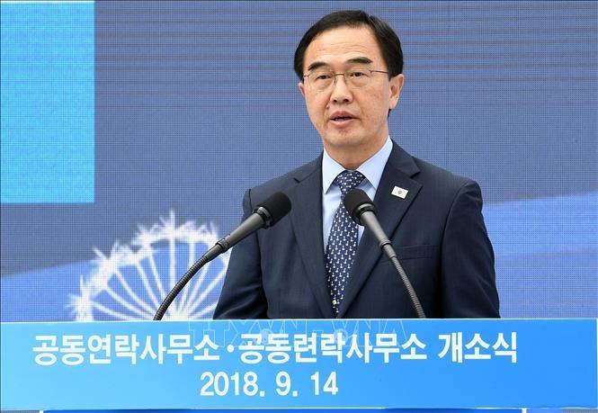 Республика Корея реализует межкорейские проекты, направленные на денуклеаризацию - ảnh 1