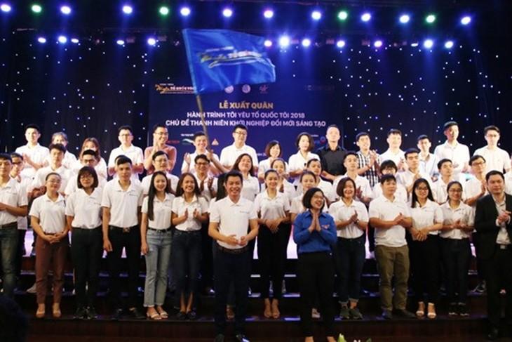 Во Вьетнаме стартовала программа «Я люблю свою Родину» 2018 - ảnh 1