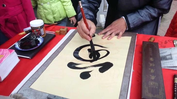 Вьетнамская традиция по написанию каллиграфических иероглифов в дни Тэта  - ảnh 3