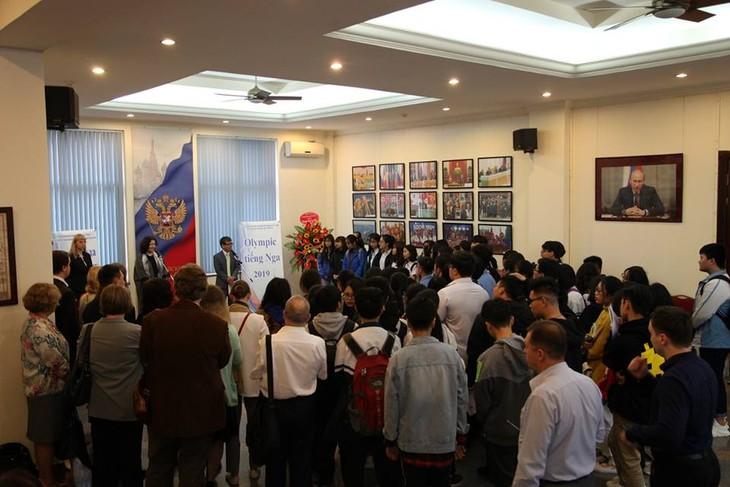 Олимпиада по русскому языку как площадка для  развития талантов вьетнамских школьников - ảnh 1