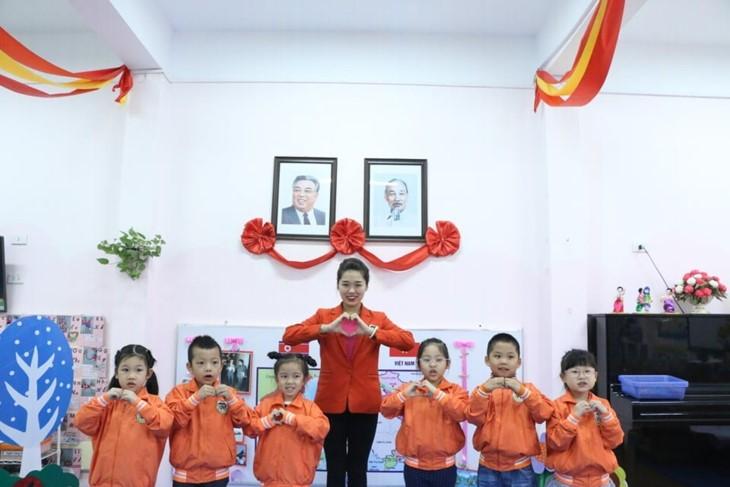 Вьетнамо-северокорейский детский сад – символ дружбы между Вьетнамом и КНДР - ảnh 1