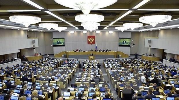 Делегация Совета Федерации отменила плановую поездку в США - ảnh 1