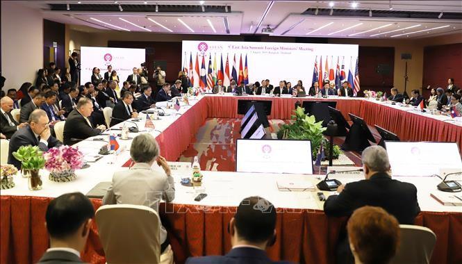 Вьетнам принимает участие в 9-м совещании глав МИД стран Восточной Азии - ảnh 1