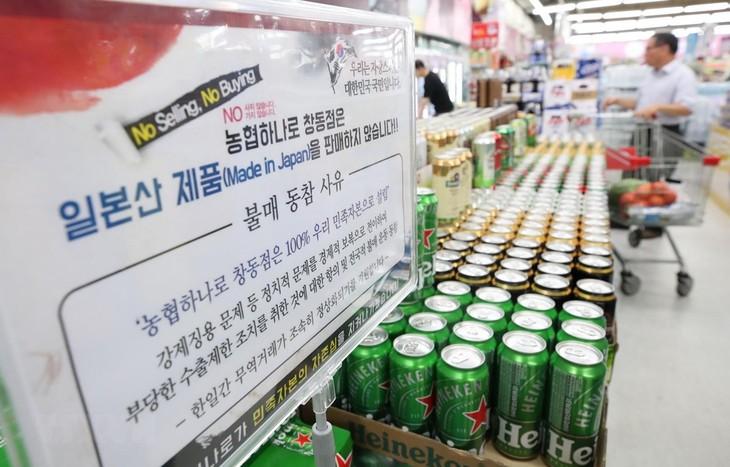 Республика Корея выделит $830 млн для реагирования на ужесточение условий экспорта в Японию - ảnh 1