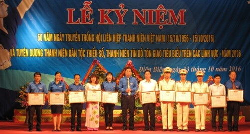 Vietnam Youth Federation marks its 60th founding anniversary - ảnh 1