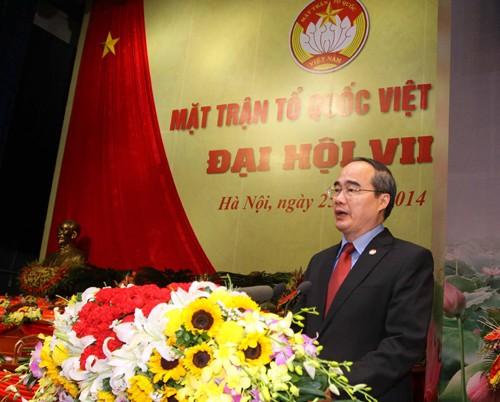 Hội nghị Đoàn Chủ tịch Ủy ban Trung ương Mặt trận Tổ quốc Việt Nam khóa 8 - ảnh 1