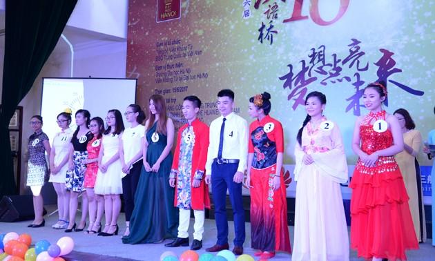 Vòng loại cuộc thi Nhịp cầu Hán ngữ lần thứ 16 khu vực phía Bắc - ảnh 6