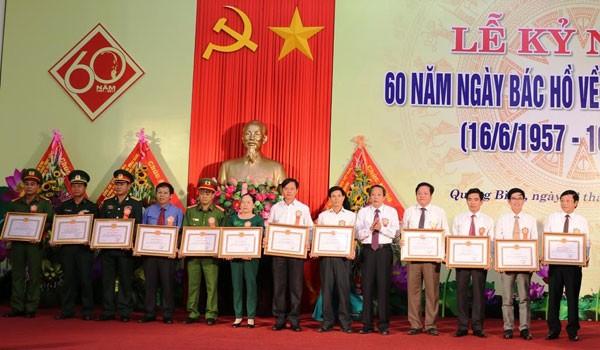 Kỷ niệm 60 năm ngày Chủ tịch Hồ Chí Minh về thăm Quảng Bình  - ảnh 1