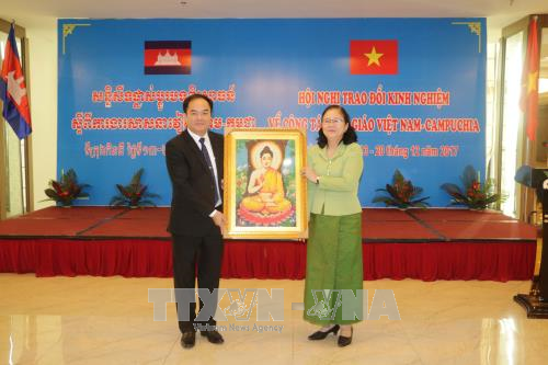 Hội nghị trao đổi kinh nghiệm về công tác tôn giáo Việt Nam - Campuchia - ảnh 1
